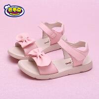 巴布豆童鞋 女童凉鞋2018新款韩版夏季中大童儿童凉鞋女公主鞋潮