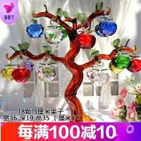 水晶苹果树摆件客厅电视酒柜摇钱树家居小装饰品创意结婚礼物 18颗5厘米 茶色树干