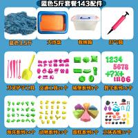 ?儿童玩具超轻粘土24色粘土36色儿童彩泥套装安全太空泥具/36色套装儿童?