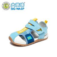 【品牌秒杀价:69.9元】大黄蜂宝宝鞋子男童凉鞋2019夏季新款小童机能包头软底婴儿学步鞋