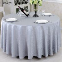 圆形餐桌布艺饭店桌布会议桌布大圆桌桌布布艺酒店餐桌布欧式定做
