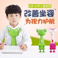 预防近视坐姿矫正器纠正姿势视力保护器架小学生儿童写字架