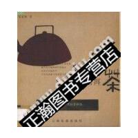 【新书店正版】漫话普洱茶 (美)托夫勒(Toffler A.) 中国对外翻译出版公司