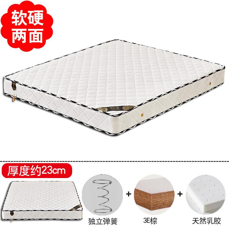 床垫 1.5m经济型1.8米酒店乳胶软硬两用定做弹簧床垫20公分 22CM独立弹簧 + 3E棕 + 天然乳胶