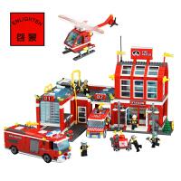启蒙积木拼装玩具消防车模型6-12岁男孩拼插积木儿童玩具消防总局海空救援队905重型消防车908消防系列906消防分局