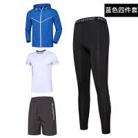 秋冬新款男士运动休闲健身套装四件套 速干排汗 透气舒适 健身跑步服皮肤衣长袖外套