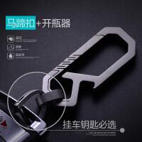 20190212032423889钛合金钥匙扣汽车男士腰挂个性创意多功能挂件简约高档刻字钥匙链