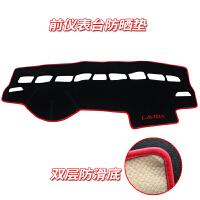 专用于大众新朗逸朗行避光垫仪表台防晒垫13-17款新朗逸改装内饰