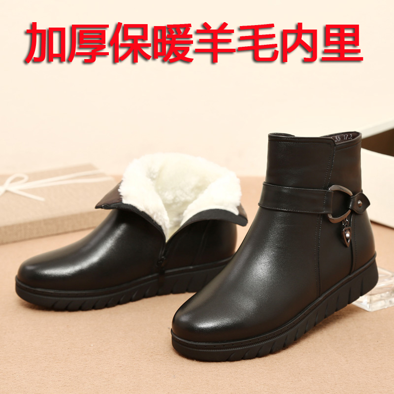 冬季中年人雪地靴真皮短靴加绒保暖羊毛棉靴中老年软底妈妈鞋棉鞋SN8925 黑色(羊毛内里)