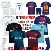 球衣17-18主场短长袖第二客场巴萨足球服儿童训练服套装 皇主场长袖套装印号