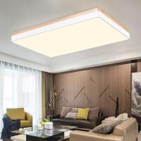 雷士照明 LED客厅吸顶灯长方形卧室灯具现代简约灯饰温馨大气
