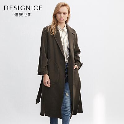 【到手参考价:1020元】毛呢外套女迪赛尼斯新品收腰系带中长款呢子大衣双面呢 全场单件4折/专区2件3折,仅限4.1-4.3