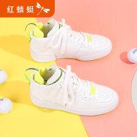 【红蜻蜓抢购,抢完为止】红蜻蜓老爹鞋女夏季新款韩版正品运动鞋百搭透气休闲女鞋