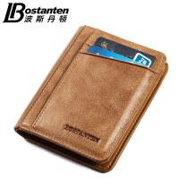 波斯丹顿韩版男士真皮钱包短款超薄商务青年钱夹多卡位牛皮票夹软  B3172032