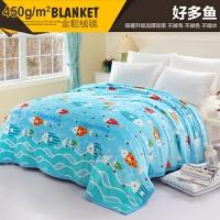 金貂绒毛毯冬季珊瑚绒法兰绒毯子加厚保暖床单学生双人法莱绒盖毯