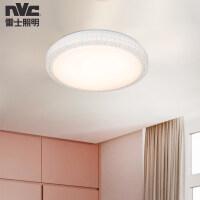 雷士照明 卧室灯圆形餐厅房间吸顶灯具创意个性简约现代调光灯饰