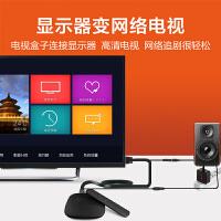 hdmi转vga线带音频接口电脑显示器高清视频转换器电视接头hdim公头转接线PS4转换线笔记本显示