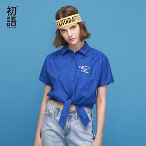 初语2018夏季新款 POLO领字母刺绣绑带短袖心机衬衫设计感衬衣女