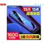 韩国现代录音笔HYV-E190;DSP降噪,声控录音,录音加密,强磁吸附;充电宝式录音笔,超长录音时间;学习/会议/采访适用
