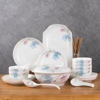 27头陶瓷餐具套装碗盘碗碟碗筷家用瓷器组合 27件