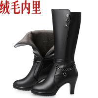 冬季女棉靴真皮高跟女靴子羊皮毛一体羊毛女士韩版棉皮鞋中筒靴女SN3628