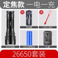 手电筒 强光充电超亮1000W多功能26650户外LED远射便携灯