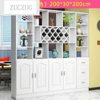 ZUCZUG简约现代玄关柜隔断柜客厅门厅柜酒柜屏风间厅鞋柜置物储物展示柜 框架结构 组装