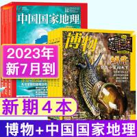 图说天下国家地理系列杂志6本打包图说天下国家地理系列套装中国最美100地方/人间天堂/游遍欧洲/日本