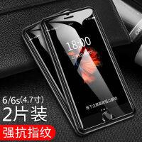 苹果7钢化膜iPhone8全屏全覆盖贴膜7plus水凝膜8plus玻璃iphone6/6s高清防爆6 6/6s 4.7