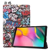 三星Galaxy Tab A 10.1寸保护套T510壳平板电脑SM-T515皮套外壳防