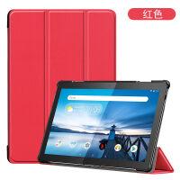 联想Tab M10平板电脑保护套网红全包边10.1英寸TB-X605F创意支撑支架纯色皮套X605N