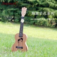 初学者入门尤克里里学生儿童男女乌克丽丽小吉他23寸ukulelea280