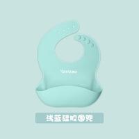 儿童硅胶围兜宝宝立体防水超软食饭兜围嘴易清洗防水罩衣