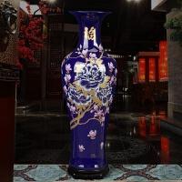景德镇陶瓷器大花瓶中国红金牡丹花开富贵黄蓝色客厅落地新房摆件