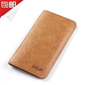 SOUF【支持礼品卡】手机钱包男长款真皮纤薄韩版卡包多卡位手机包皮套男 个性刻字