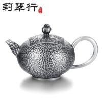 莉翠行 S999足银功夫茶壶茶具 银壶手工茶银器银泡茶壶