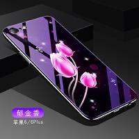 ip苹果64.7英寸手机壳iphone6钢化玻璃4.7外套6s全包pingg女PG男