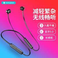 rock space 乐致蓝牙无线运动耳机挂耳式手机通用5.0无线蓝牙耳机