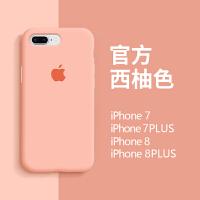 【液态硅胶】苹果7plus手机壳女8plus全包防摔iPhone6splus超薄7p潮牌8P新款6plus情侣6sp简