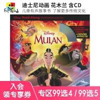 Disney Mulan Read-Along Storybook and CD 迪士尼动画故事 花木兰 含CD 重温经
