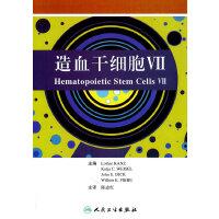 造血干细胞VII(翻译版)