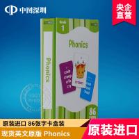 现货 英文原版 Phonics 86张字卡儿童盒装 Flash Kids Flash Cards 英文启蒙高效闪卡