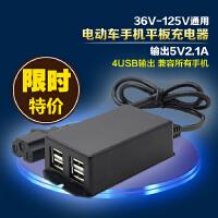 2A电动摩托车手机充电器USB48v60v72v84三轮电瓶车车载转换器