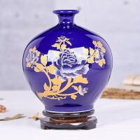 花瓶插花颜色釉客厅装饰品玄关摆件 景德镇陶瓷器简约牡丹