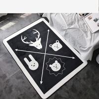 文艺可爱情侣地毯垫卧室客厅茶几个性新款 150x200c/