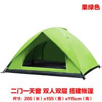 户外露营加厚防水帐篷搭建双层防晒自驾游双人沙滩野营防雨帐篷 果绿色 2门1天窗双人双层