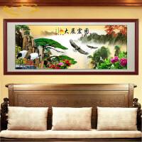 国画迎客松大展宏图装饰画 大幅印花客厅山水风景画万里长城挂画 红木色240X105cm 独立