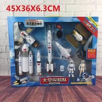 儿童火箭玩具套装航天飞机模型航天器飞船宇航员男孩子3岁 升级11件套 彩盒装
