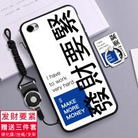 苹果4s手机壳硅胶防摔iphone4s男女款个性创意四网红情侣潮牌软壳