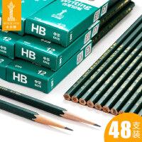 正品中华牌铅笔 原木六角HB铅笔无毒 幼儿园写字2H铅笔 小学生考试用2b铅笔 儿童美术素描绘图画48支套装文具